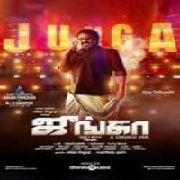 Turbo movie download in tamil isaimini | Turbo Movie