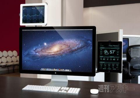 iPadをセカンドディスプレーに変身させる、くねくね曲がるiPad用スタンド | iPhonePEOPLE