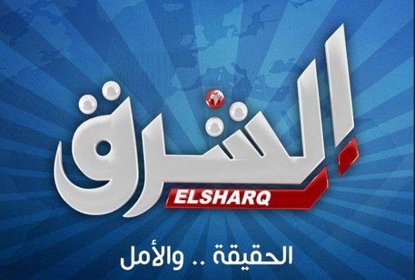 Pin by mahmoud maiz on تردد قناة الشرق الجديد Neon signs