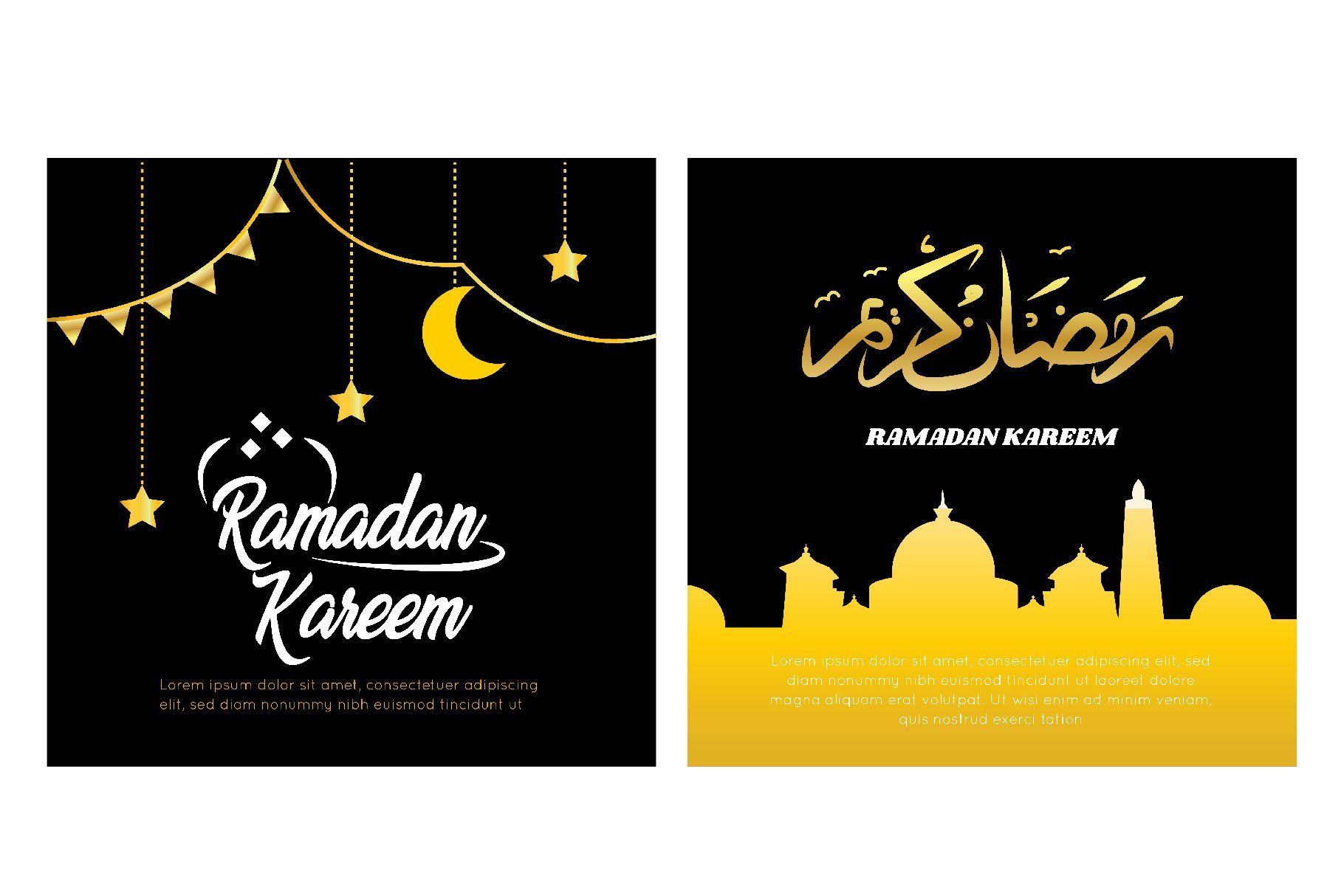 Ramadan Greeting Card Vol 2 Ramadan Greetings Ramadan Greeting Cards