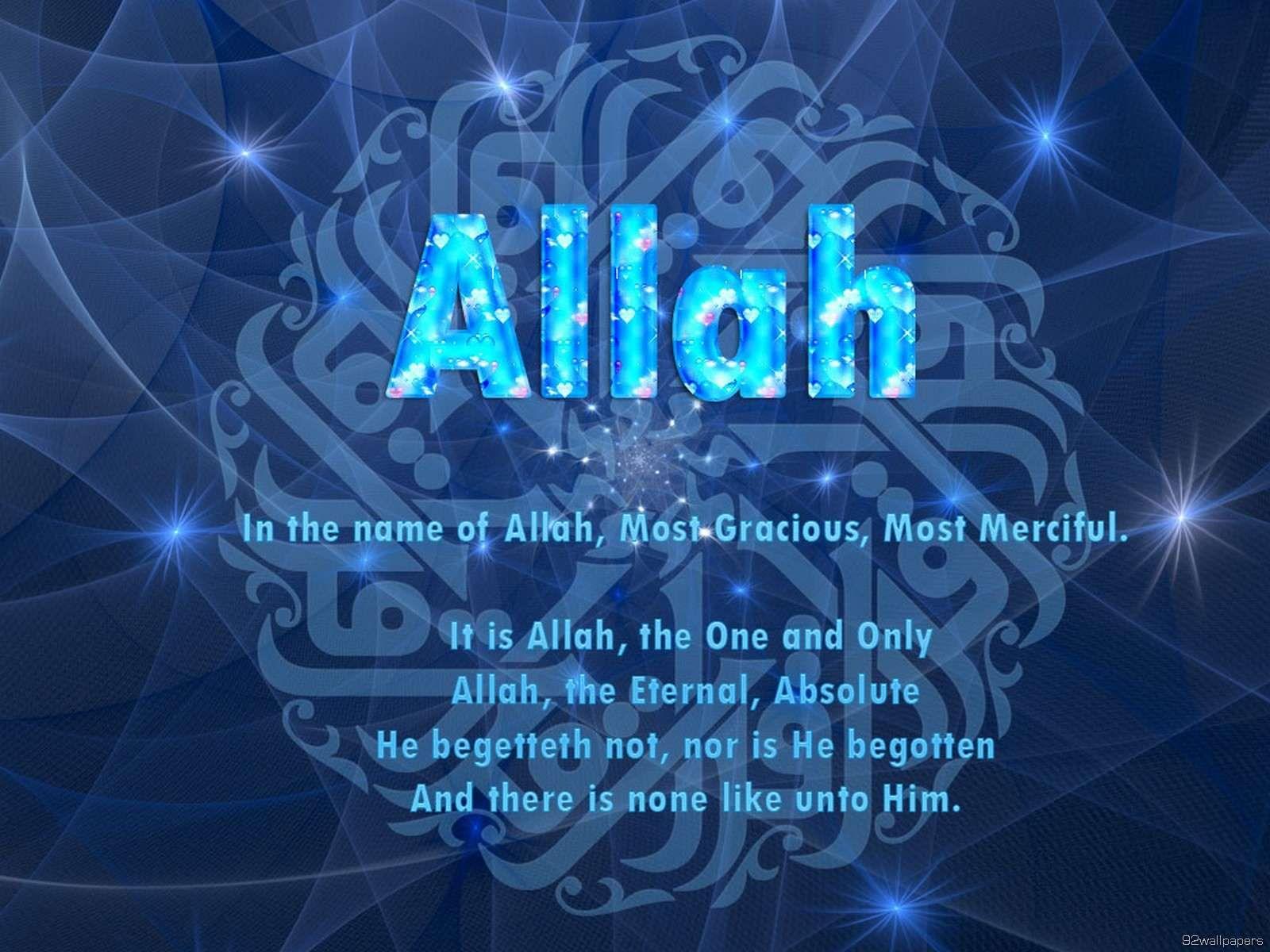 sacred wallpapers beautiful allah name hd islamic wallpapers hd images hd islam gallery