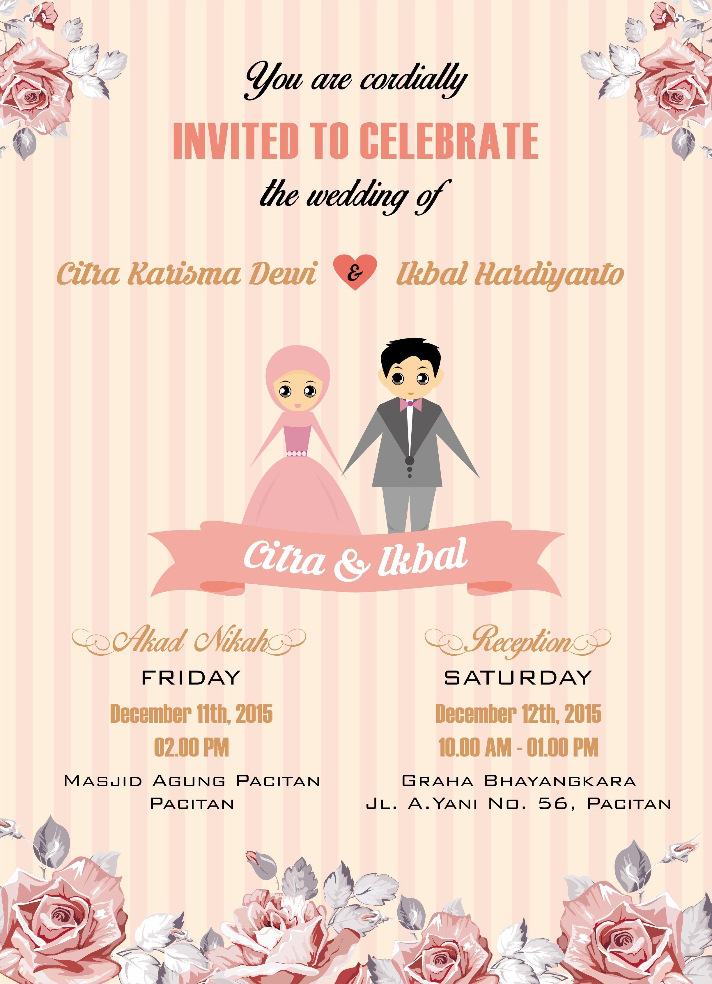 Online Wedding Invitation E Invitation Wedding Inviation