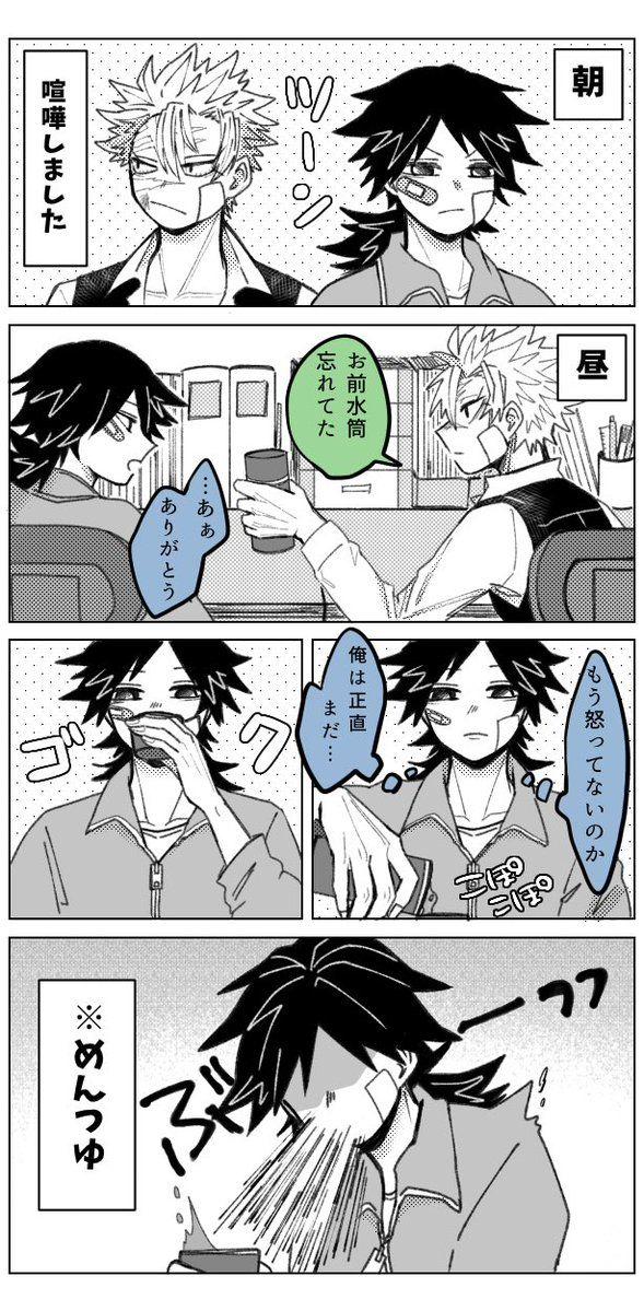 ゲイ キメ 小説