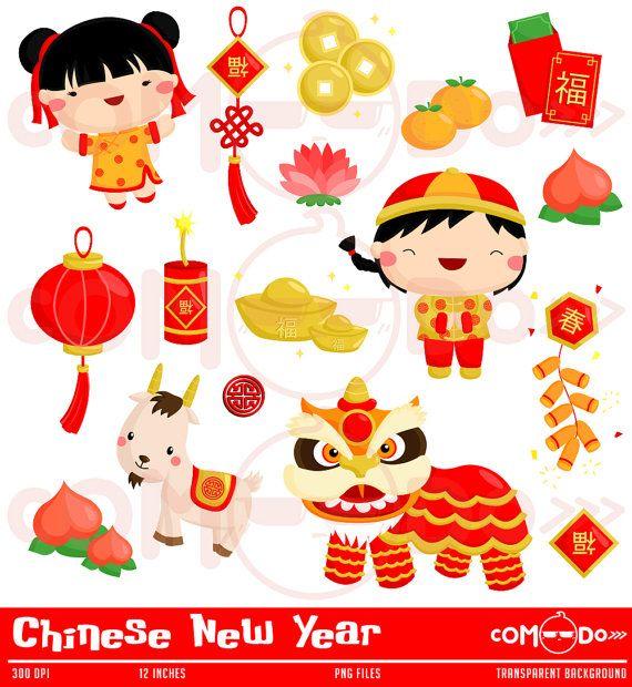 Chinese New Year Clipart Chinese Tradition Clip Art New Etsy สต กเกอร การ ดคร สต มาส ภาพประกอบ