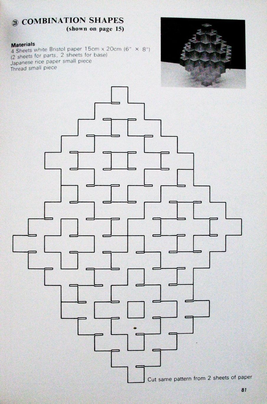 Pop-up Patterns 2.pdf