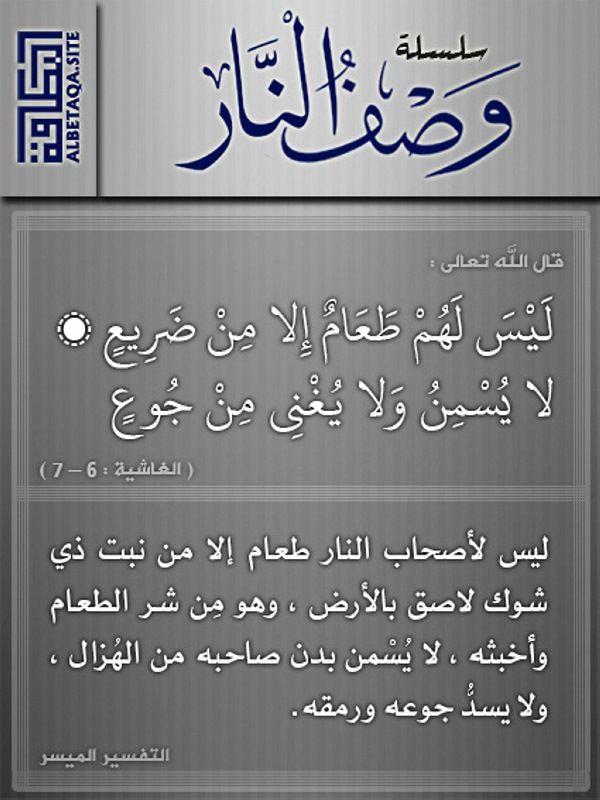 احرص على إعادة تمرير هذه البطاقة لإخوانك فالدال على الخير كفاعله Arabic Calligraphy Home Decor Decals Journal