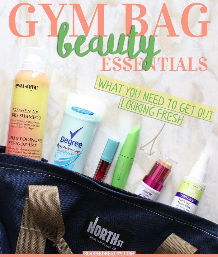 Gym bag beauty essentials beauty must haves beauty beauty