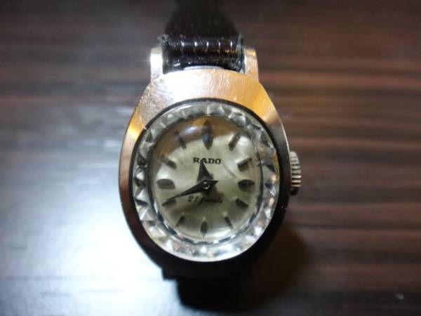 Rado 本物ラドーK14WGレディース腕時計アンティーク Watch Antique ¥20000yen 〆10月09日