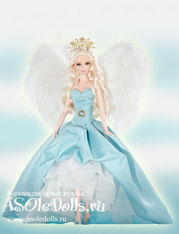 Blue angel рост