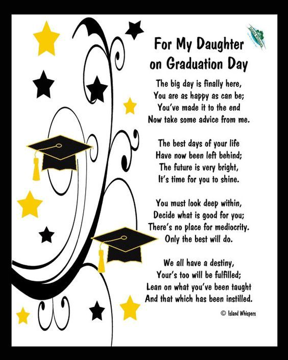 College Graduation Quotes For Daughter: Items Similar To For My Daughter