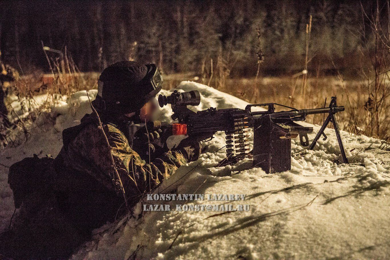 Russian MG Operator | Ariadna Kazak weapons | Guns, Weapons, Russian