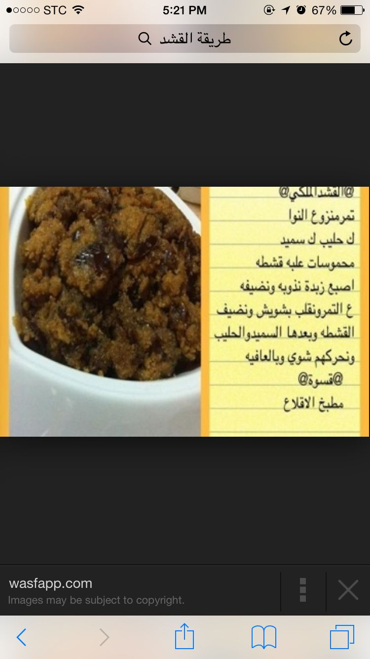 Pin By Roon Adel On Semolina Dessert Arabic Cooking Desserts Semolina