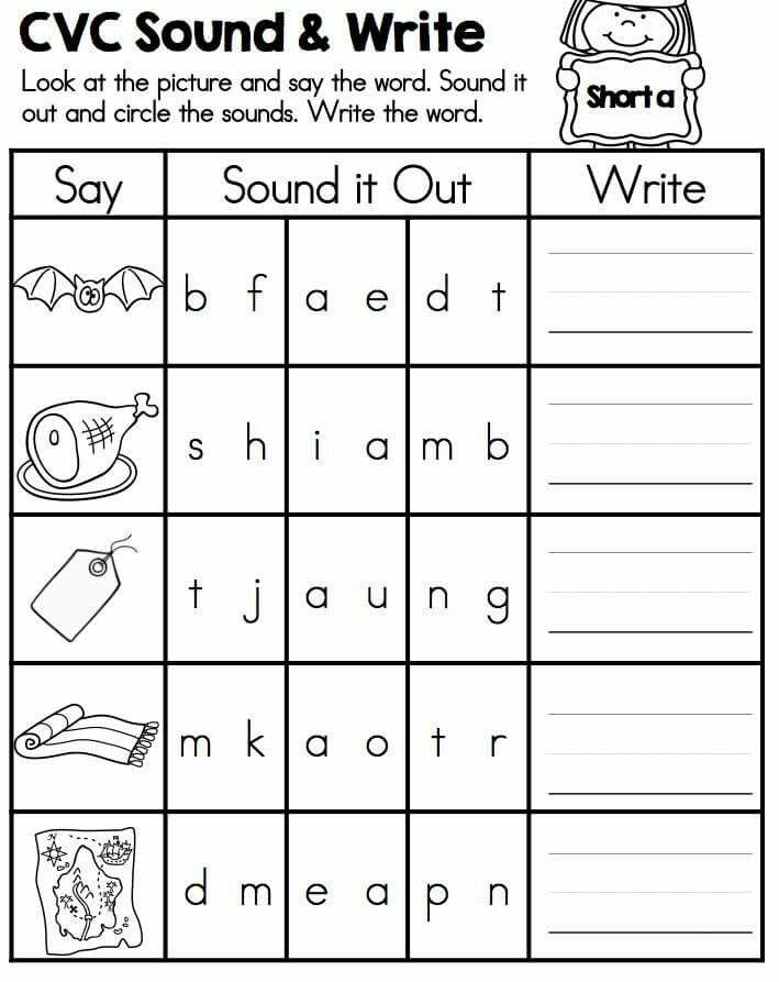 Sound It Out Kindergarten Literacy Worksheets, Kindergarten Literacy, Kindergarten  Reading