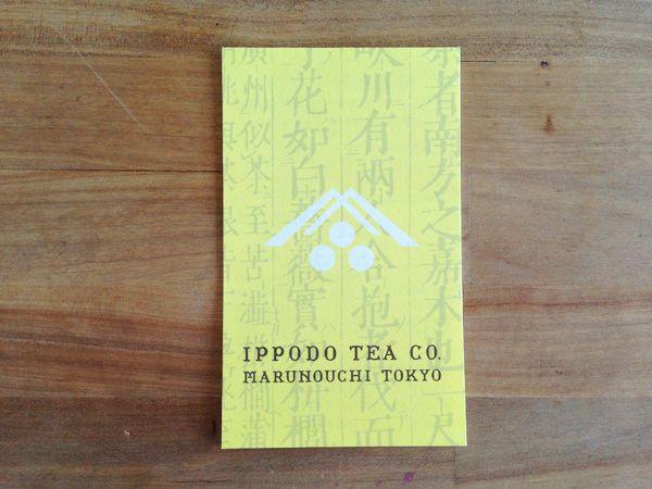 IPPODO TEA