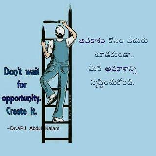 Telugu Photo Messages | Mobiles Picture messages | Telugu Quotes: March 2013