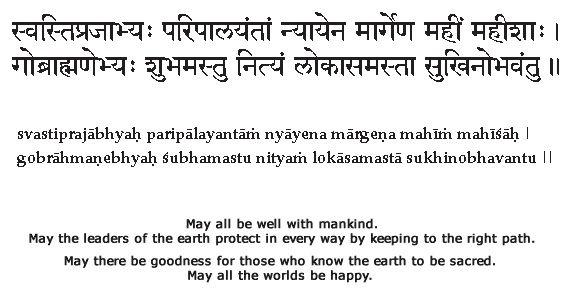 Closing Mantra Ashtanga Vinyasa Yoga Yoga Meditation Inspiration Mantras