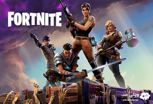 تحميل لعبة فورت نايت للكمبيوتر والموبايل كاملة مجانا برابط مباشر مضغوطة واستمتع باقوى العاب القتال اونلاين Download Fo Epic Games Fortnite Battle Royale Game