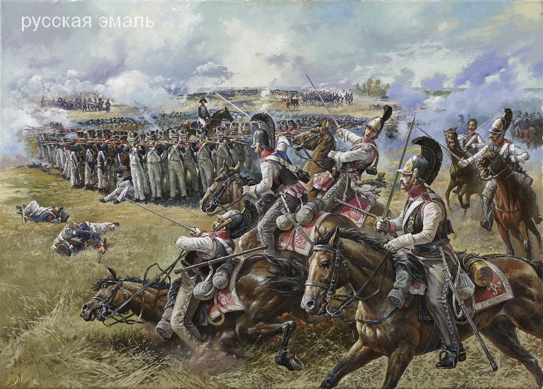 the russian army of the napoleonic wars pdf