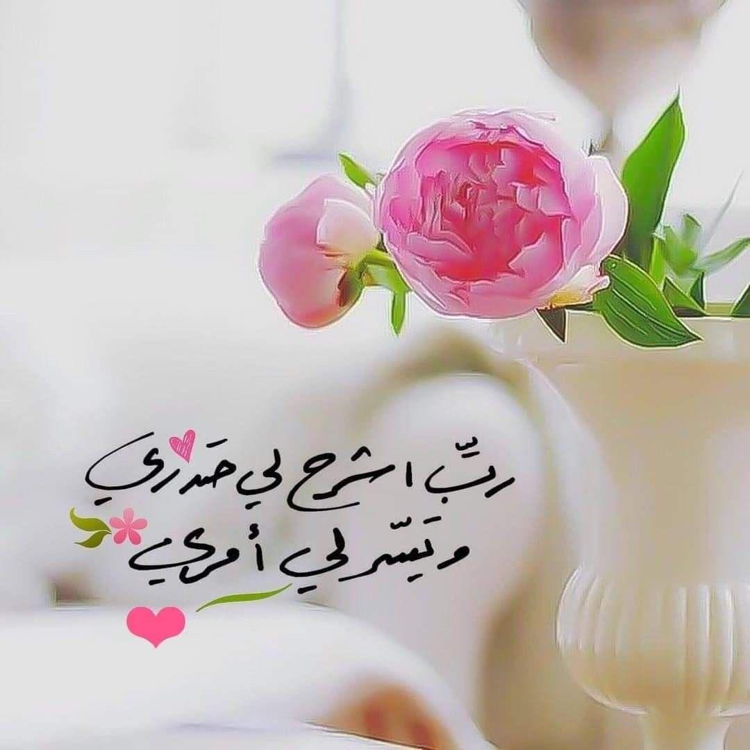 بسم الله توكلنا على الله ولا حول ولا قوة إلا بالله Islamic Messages Islamic Inspirational Quotes Arabic Quotes