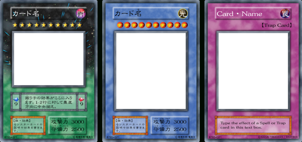 Ygo Series Master Psd Japaneseicycatelf On Deviantart Throughout Yugioh Card Template 10 Professional Templates Ideas 10 Cards Card Template Blank Cards
