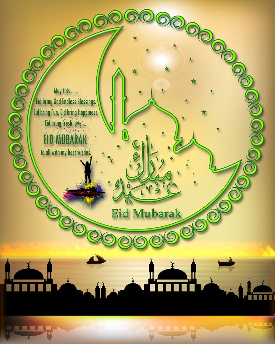 Do you know what is the meaning of the word eid eid is the do you know what is the meaning of the word eid eid is the combination kristyandbryce Image collections