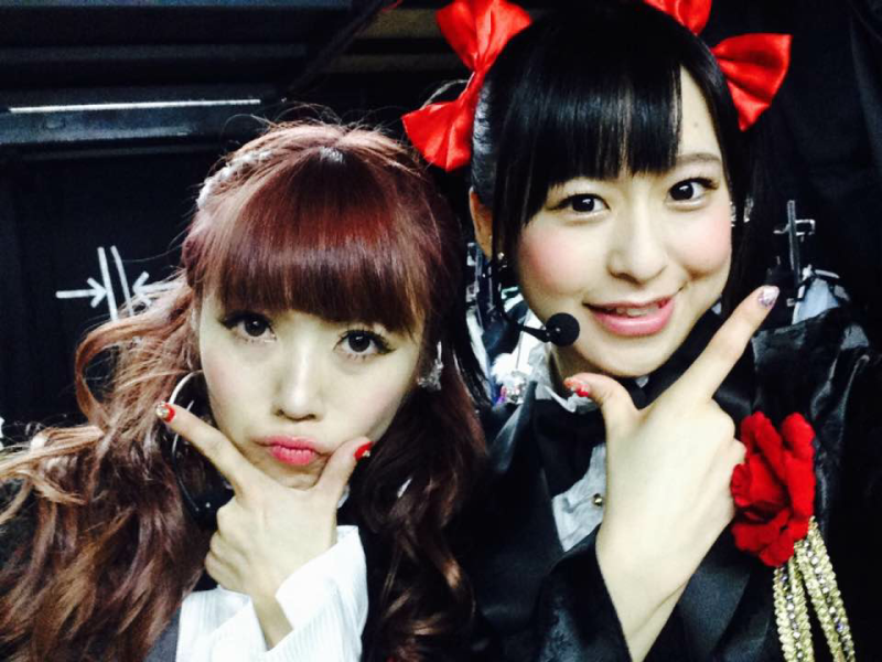 Pile and sora