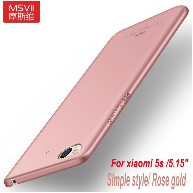 Original MSVII Brand For Xiaomi mi 5s mi 5 mi5s plus phone case Silicone scrub cover Luxury Silm Hard Frosted PC Back
