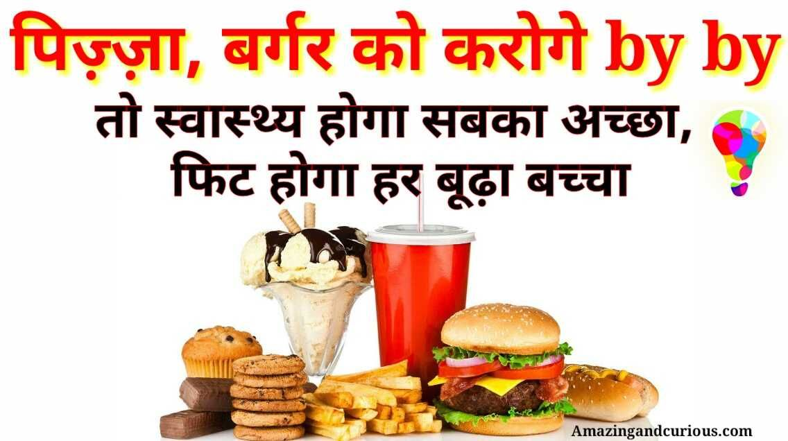 Poem on healthy food and junk food in hindi