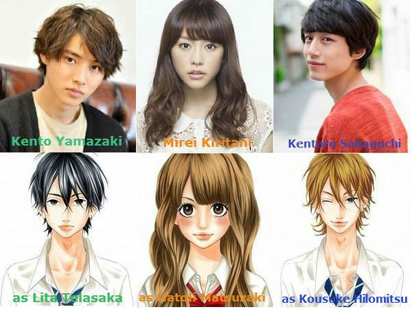 Kento Yamazakis New Movie Info J Live Action From Manga Romantic Comedy Heroine ShikkakuNo Longer Release Summer 2015