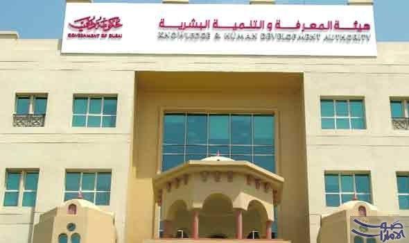 المعرفة تفع ل الإخطارات الذكية بدء من العام أفادت هيئة المعرفة والتنمية البشرية في دبي بأنها بدأت تفعيل الإخطارات الذكية House Styles Mansions House