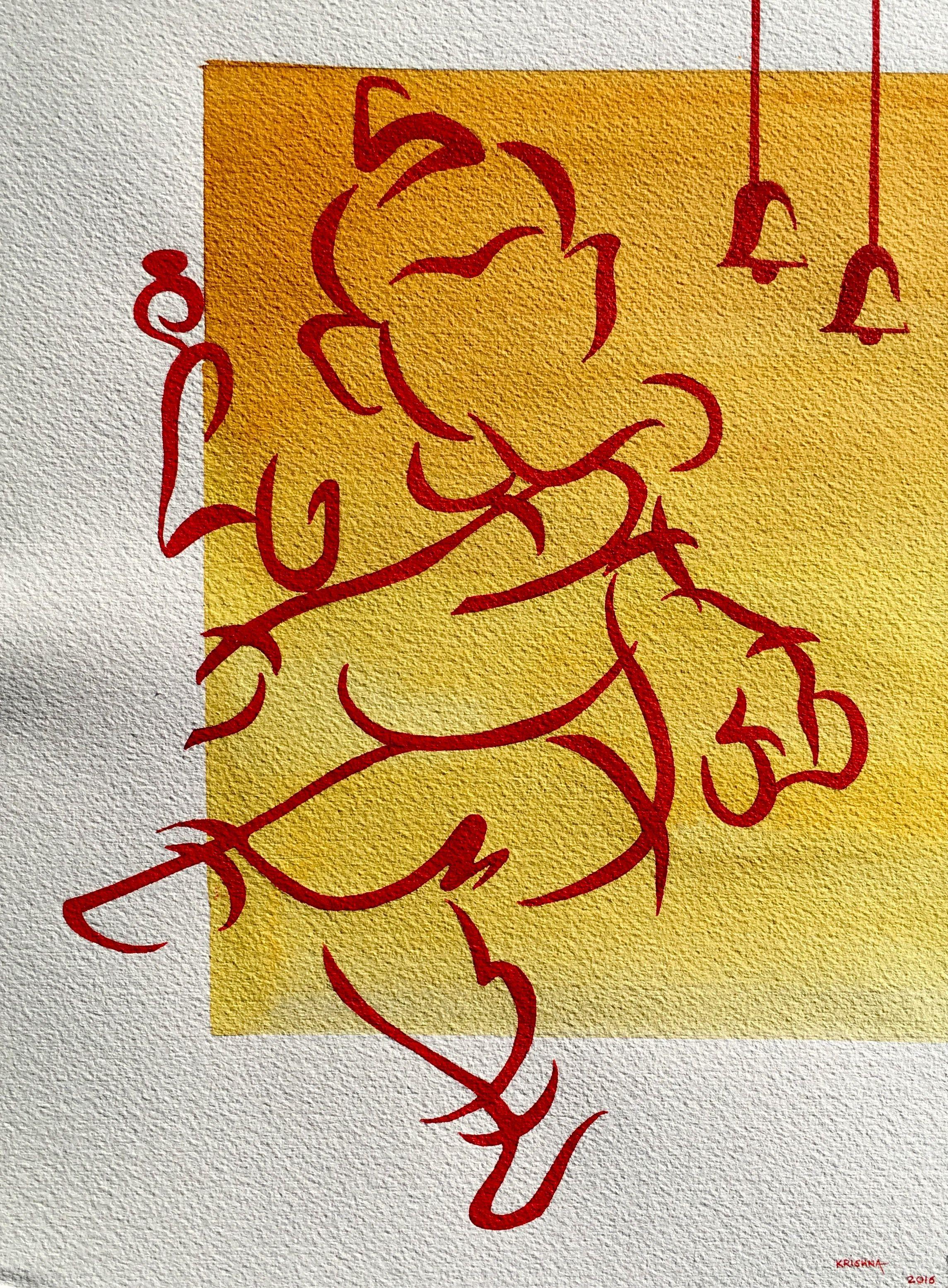 Dancing Ganesh by Krishna Kataria | tams | Pinterest | Ganesh ...