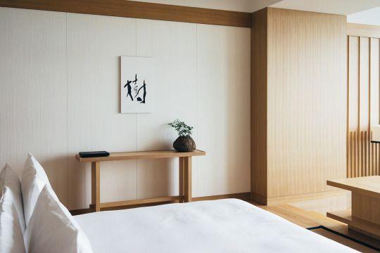 Solitaire solidaire int rieur japonais en 2019 int rieur japonais chambre et deco - Chambre japonaise zen ...