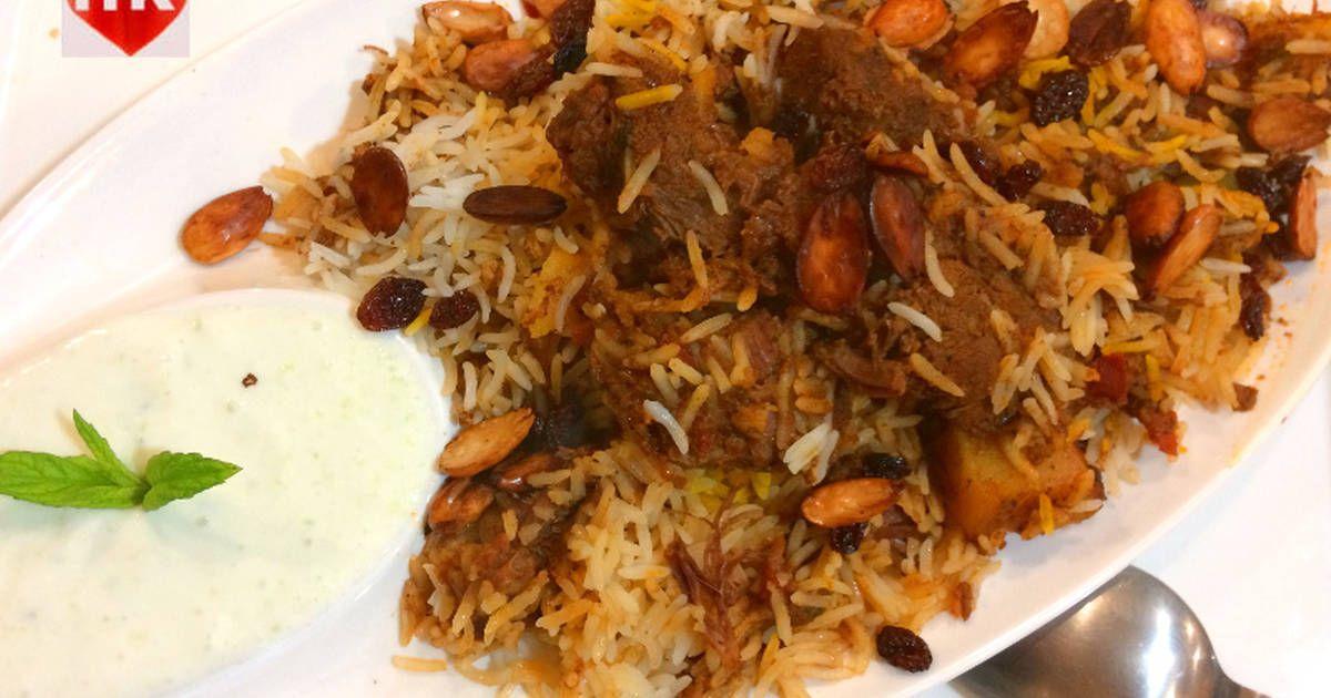 Pin On Rice Recipe Kabsa