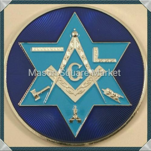 3 Diameter Grand Master Round Purple Masonic Auto Emblem