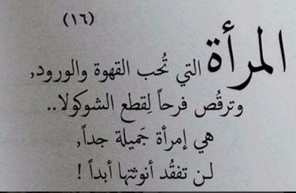 عالم الكتب Books Only Mixed Feelings Quotes Wise Quotes Words Quotes