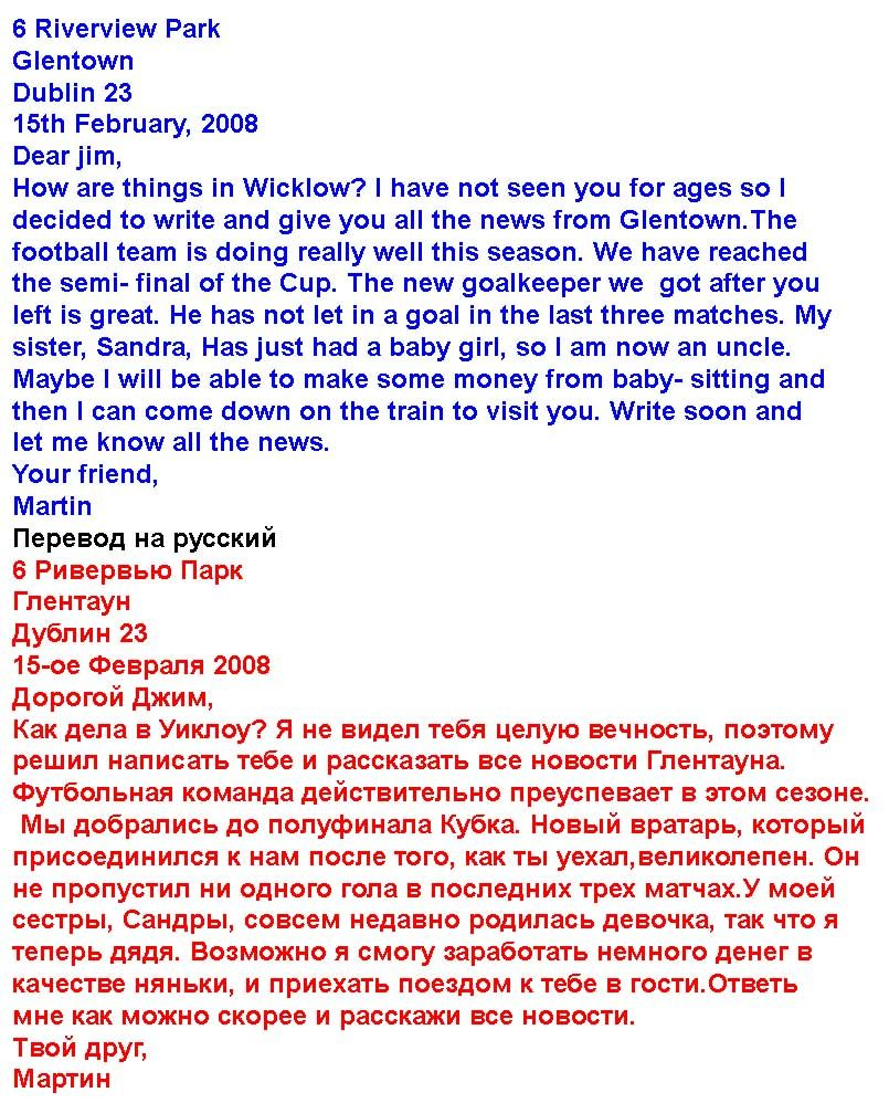 История украины 9 класс ответы на параграфы