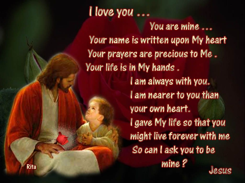 Christmas Wallpaper Christ Christmas Greeting Cards Jesus