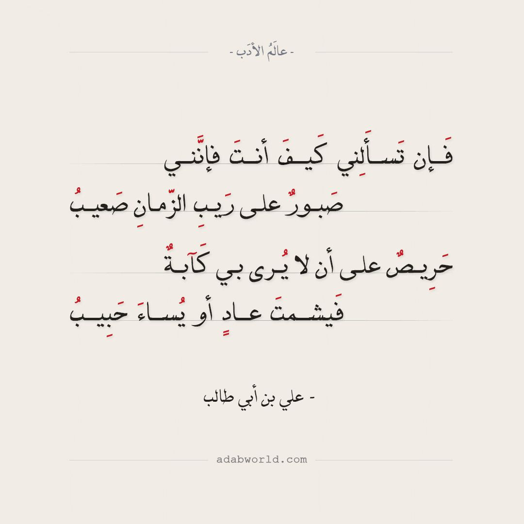 Pin On Poem
