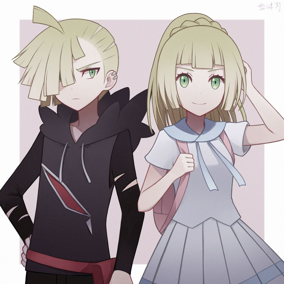 I love Gladion so much! He's so cool!