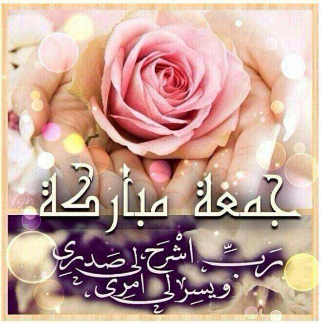 اللهم صل على محمد وآل محمد Coran Islam Henne Doua Islam