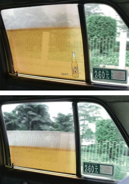 Beer On Taxi Windows Http Www Arcreactions Com Transparent