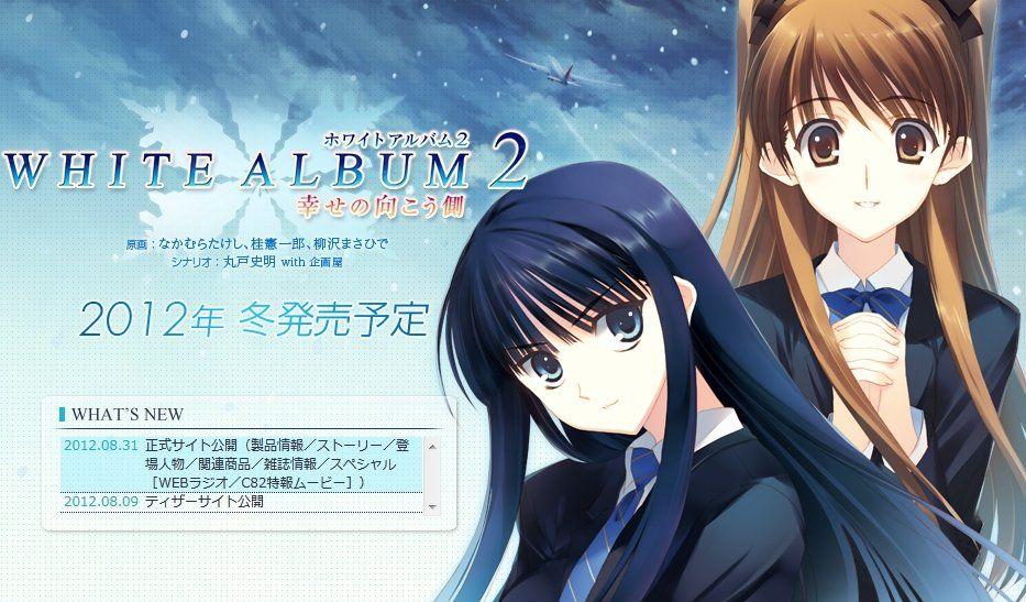 Setsuna Ogiso & Kazusa Touma White Album 2.jpg (933×547