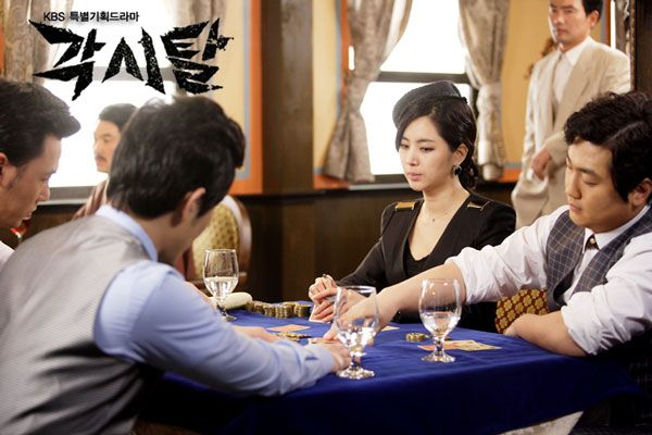 http://dramahaven.com/bridal-mask-episode-6-synopsis-summary-preview-video/