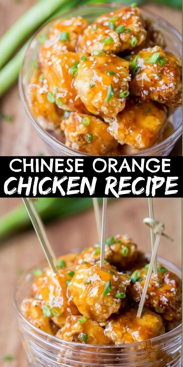 Chinese Orange Chicken Recipe #chineseorangechicken