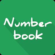 Number Book تحميل برنامج نمبر بوك Number Book 2018 للاندرويد والايفون برنامج نمبر بوك Number Book بإصداره الأحدث لمعرفة هو Android Web Social App Android