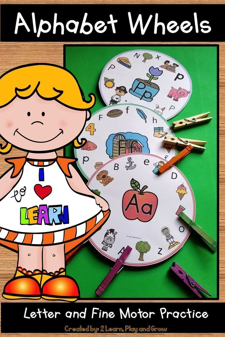 Are you looking for a fun way for kids to learn the alphabet and develop phonological awareness?  Clip the letters and the pictures that begin with the letter sound.  #learningletters #alphabet #preschool #pre-k #kindergarten #2learnplayandgrow