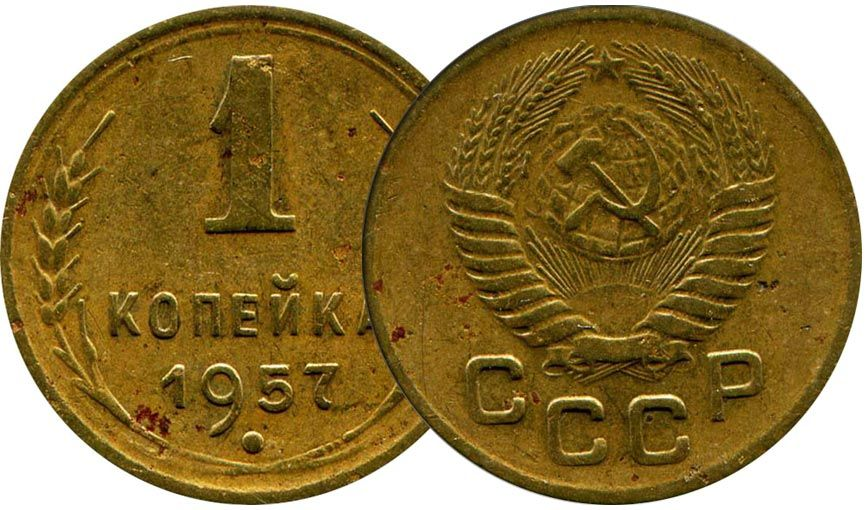 то, картинки старых монет ссср моих черно-белых фото