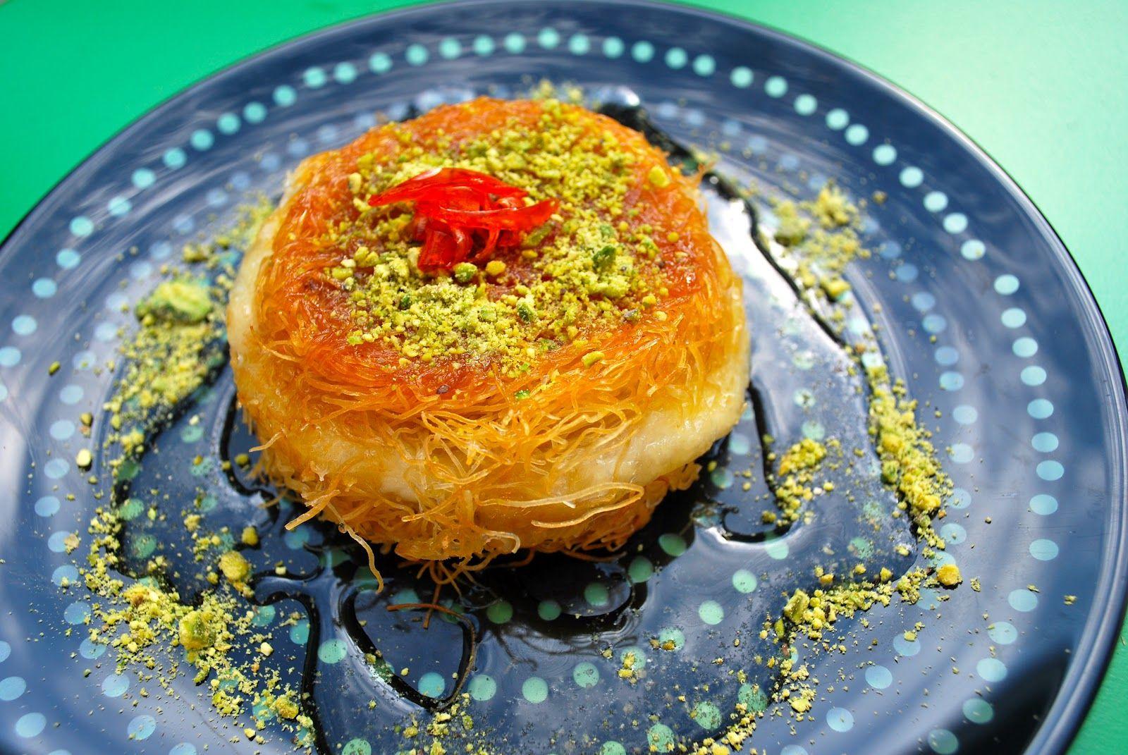 Osmaleeye bil Jibne, Kunefe | Kataifi Pastry with cheese ...