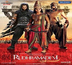 Watch Latest Telugu Full Movies Online Free Full Length Telugu Movies HD Quality Free Online