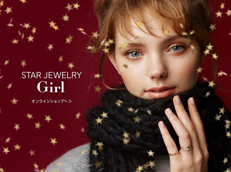 STAR JEWELRY Girl